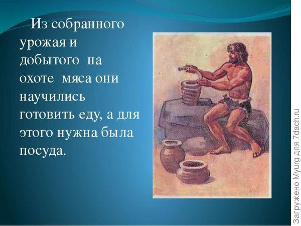 :) (Просто москвичи облизываются и завидуют)