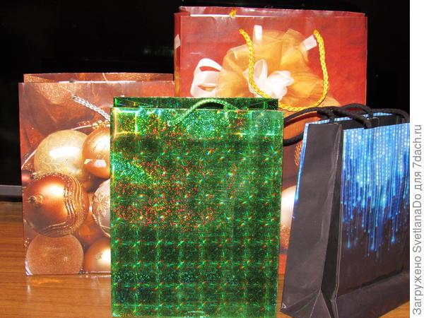 подарочки,подарочки!