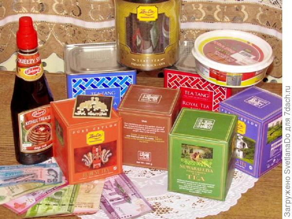 чайные подарки со Шри-Ланки