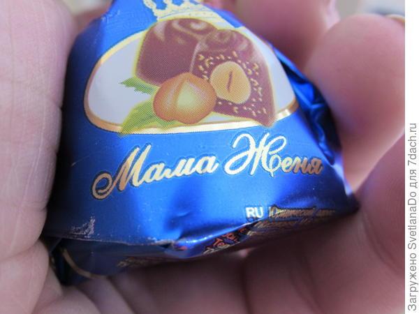 конфета