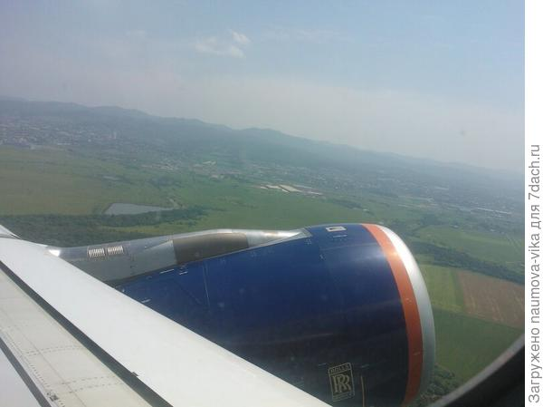 под крылом самолета Сихотэ-Алинь