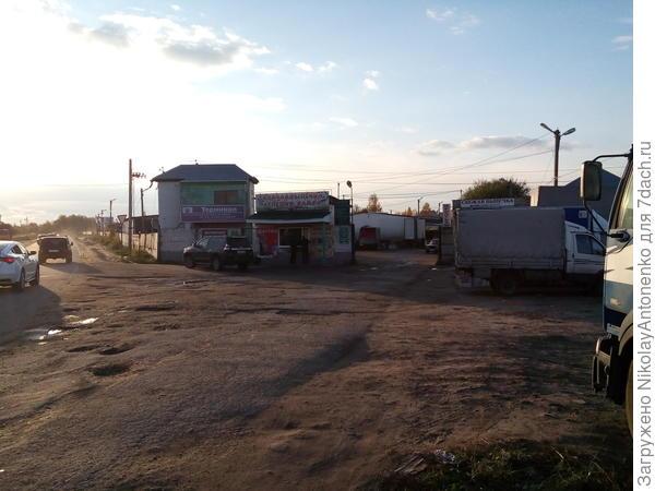 оптовый рынок по ул.Щукина