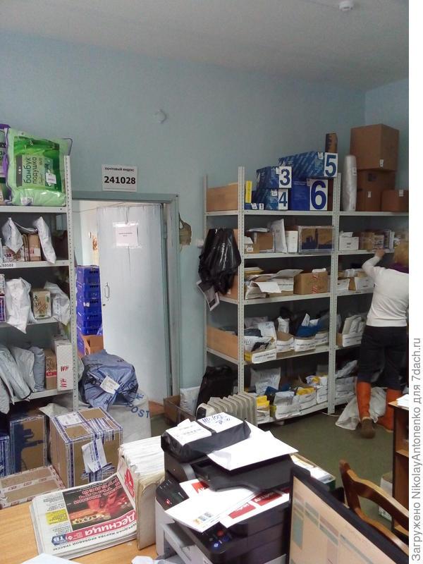 28-ое отделение связи, Брянск