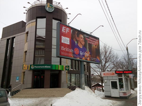 Павильон МОСЦВЕТ в центре города
