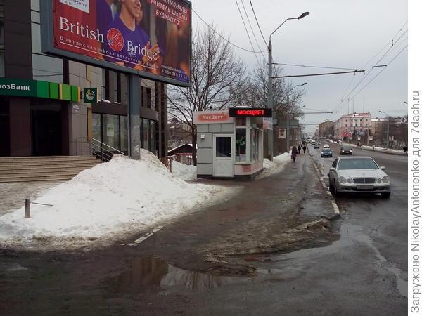 Павильон МОСЦВЕТ