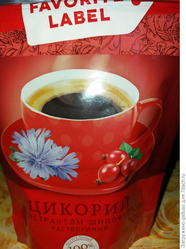 Вот кофе. аромат приятный)