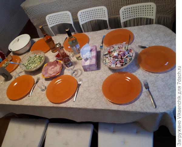 к семейному ужину все готово