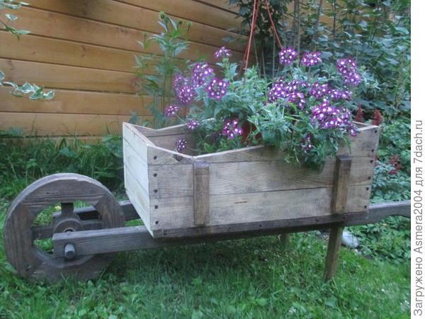 телега в подарок соседям,дарится с цветами)