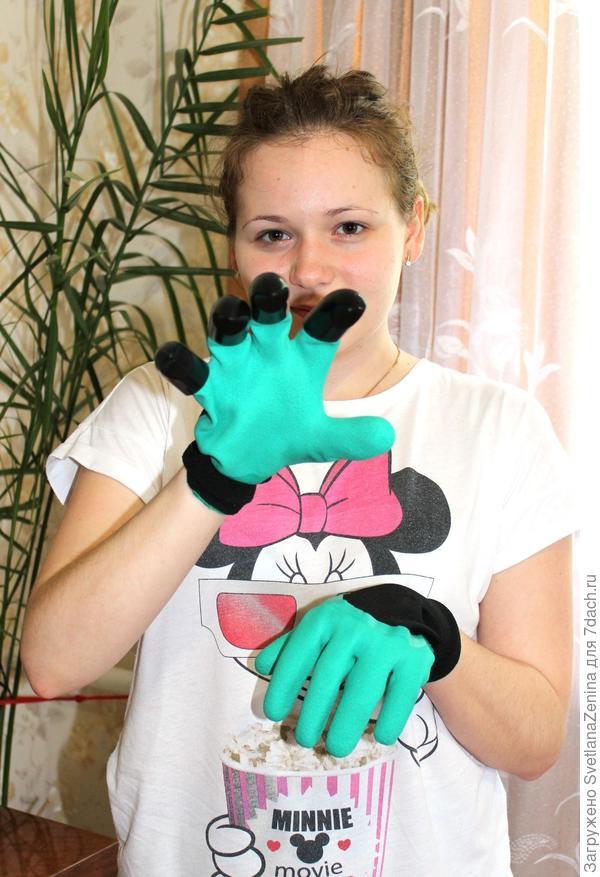 перчатки для косплея