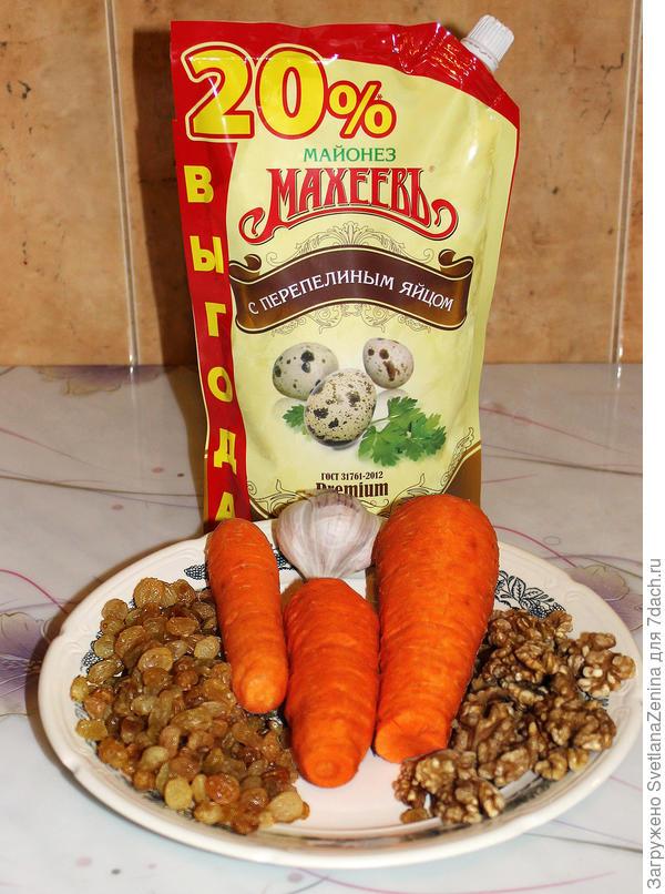 Салат - Оранжевое настроение - кладезь витаминов и вкуса