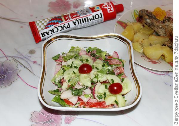 Салатик с горчицей Haas