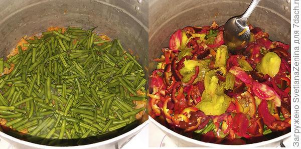 Салат из спаржевой фасоли на зиму двумя способами. Рецепт с пошаговыми фотографиями
