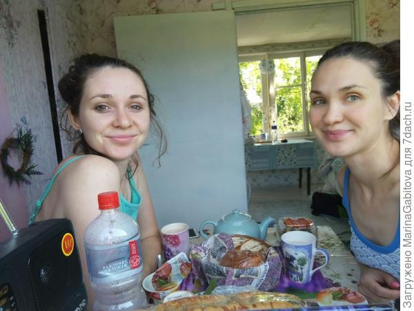 добрались до завтрака)))