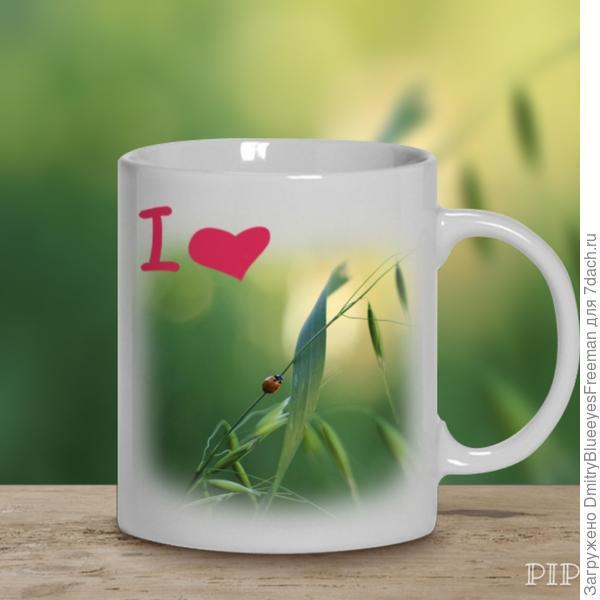 Чашечка насыщенного чая