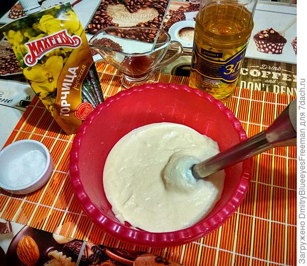 Необыкновенно вкусный соус из фасоли - пошаговый рецепт приготовления с фото