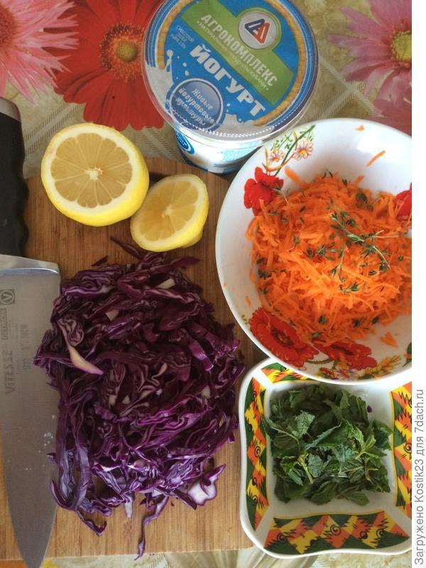 Нарезанные овощи,перед сборкой салата.