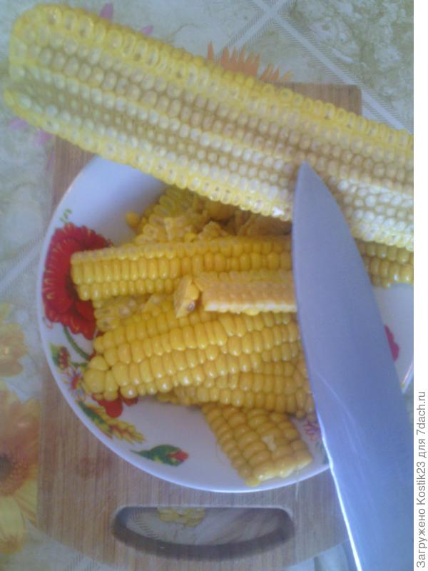 Срезаем зёрна с варёной кукурузы.