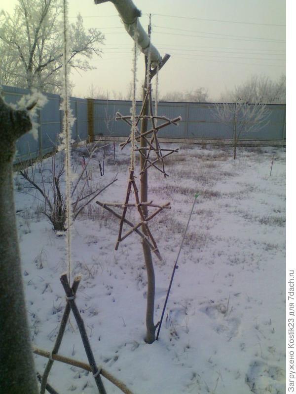 Снег редкость ,но всё сразу искрится:)