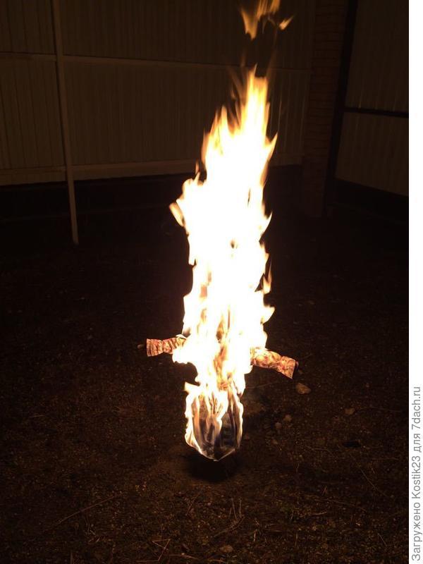 Придание огню...прощание с зимой...