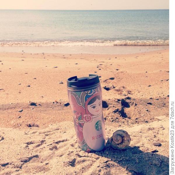Как вкусен утренний кофе на берегу после купания....