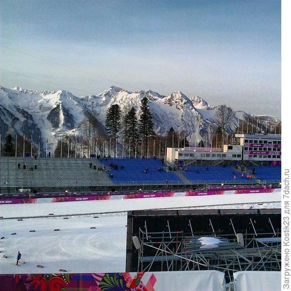 Красная поляна олимпиада -рассвет ещё пустой стадион!