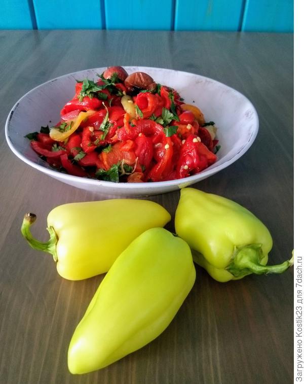 """Салат из """"Печёных перцев"""" готов..."""
