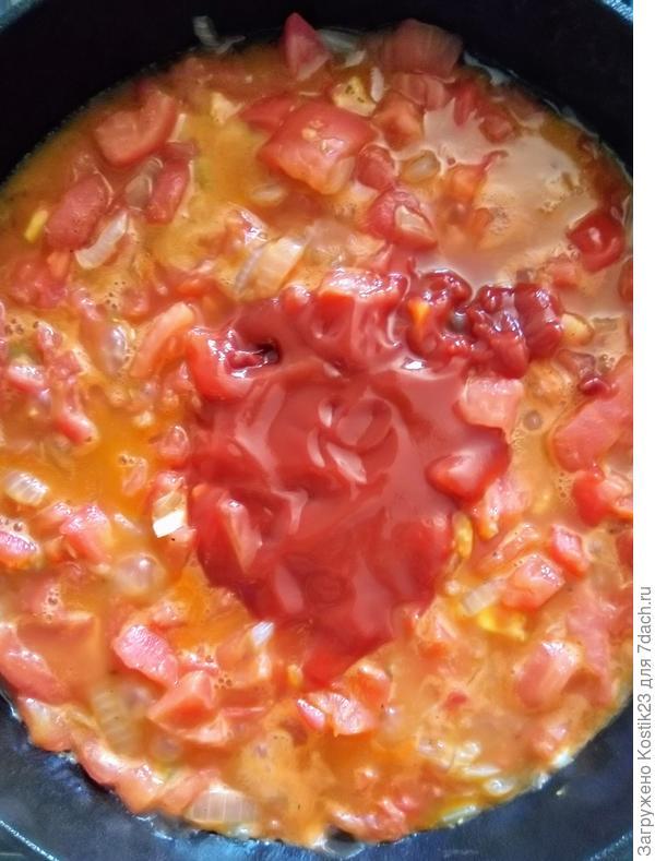 Добавьте томатной пасты...