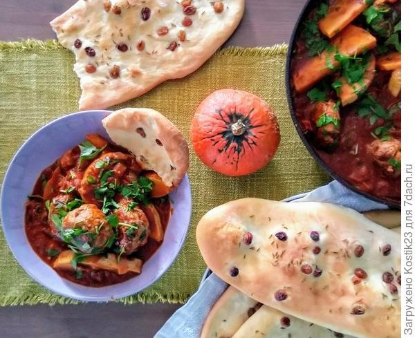 """Тефтели  в пряном томатном соусе с тыквой и индийские лепёшки """"Наан""""с тмином и изюмом""""."""
