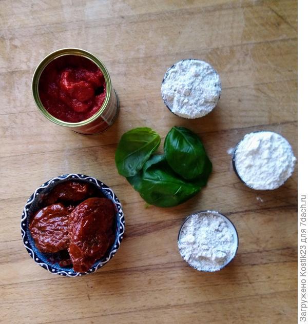 1) Мука - 600 грамм (20 столовых ложек с горкой) ( У меня 450 грамм белой муки и 150 грамм ржаной муки). 2) Дрожжи-1,5 столовой ложки. 3) Вода примерно-350 миллилитров. 4) Томатная паста - 2-3 столовых ложки с горкой. 5) Масло растительное -2 столовые ложки (я беру масло от вяленых томатов). 6) Соль - 1 чайная ложка. 7) Сахар 1 столовая ложка. 8) Вяленые томаты примерно - 3-4 столовых ложки. 9) Базелик свежий - 1 пучок. ( Если сухой то 2-3 чайной ложки).