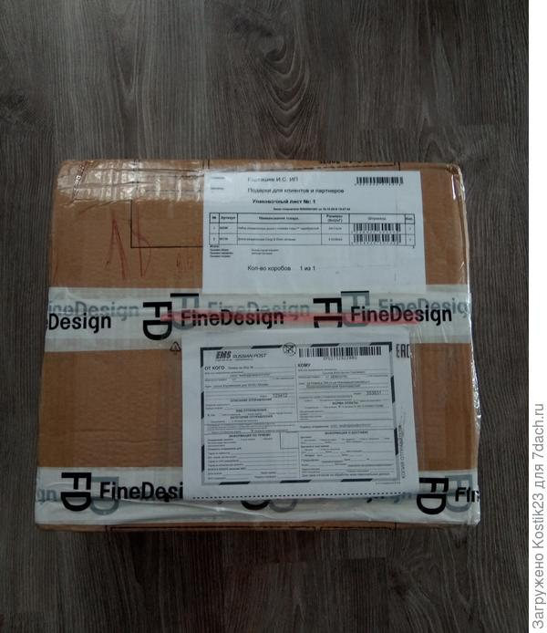 Коробочка с почты :)...
