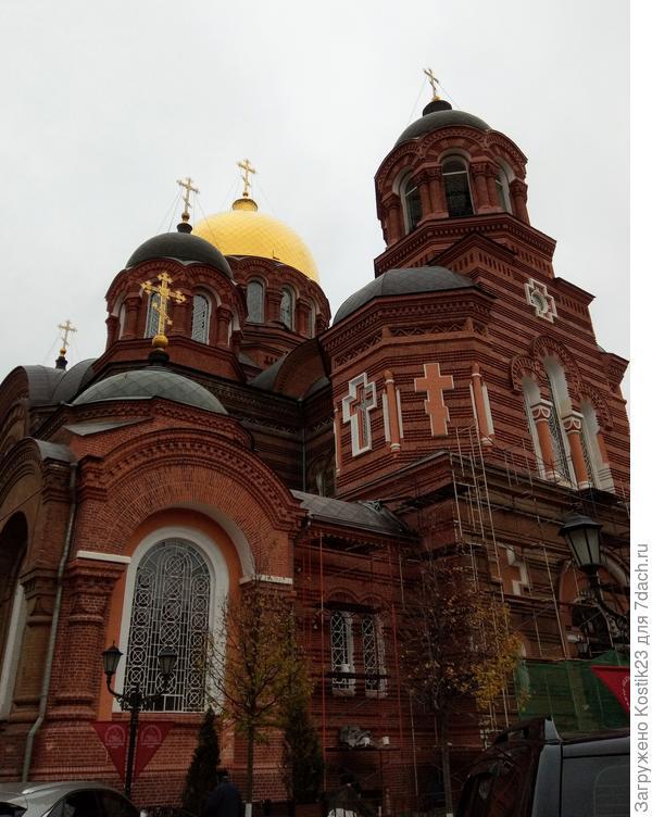 """""""Свято-Екатерининский кафедральный собор""""..."""