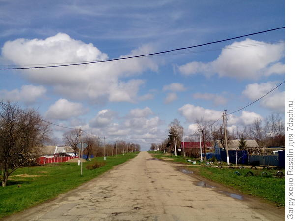 Просторные улицы
