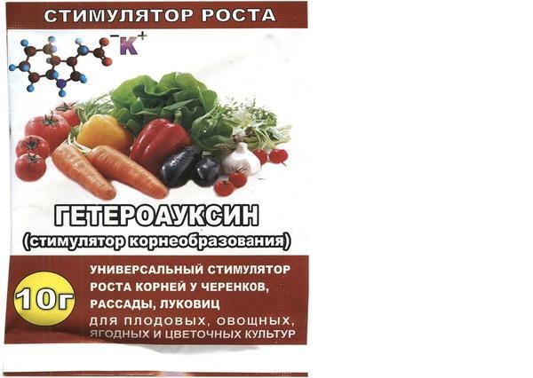 Гетероауксин. Фото с сайта yarpoliteks.ru