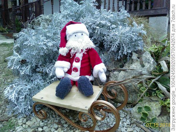 Дед Мороз на санках.