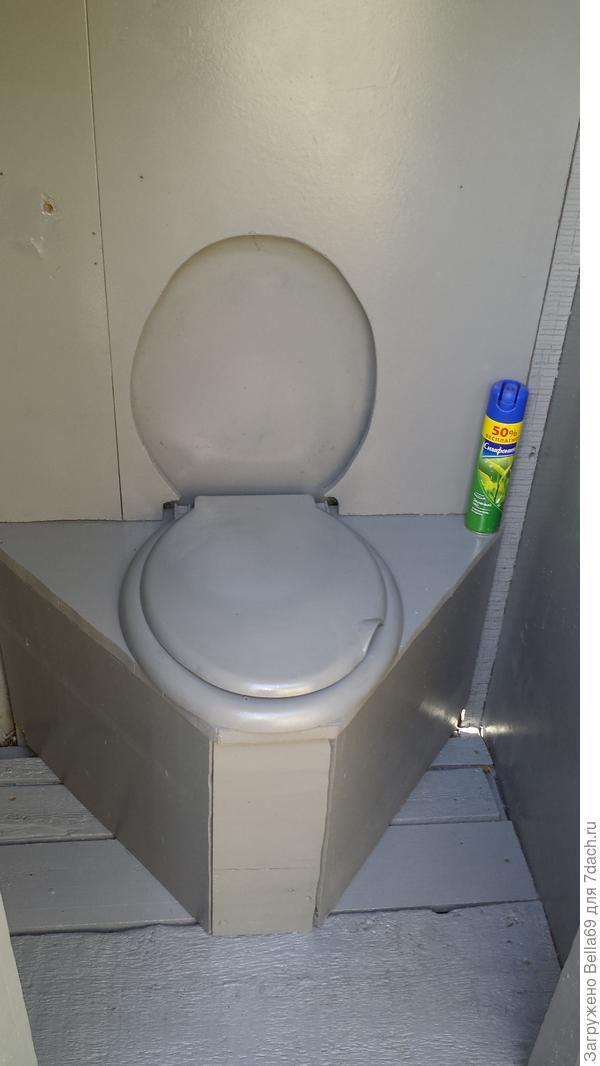 Обновили туалет.