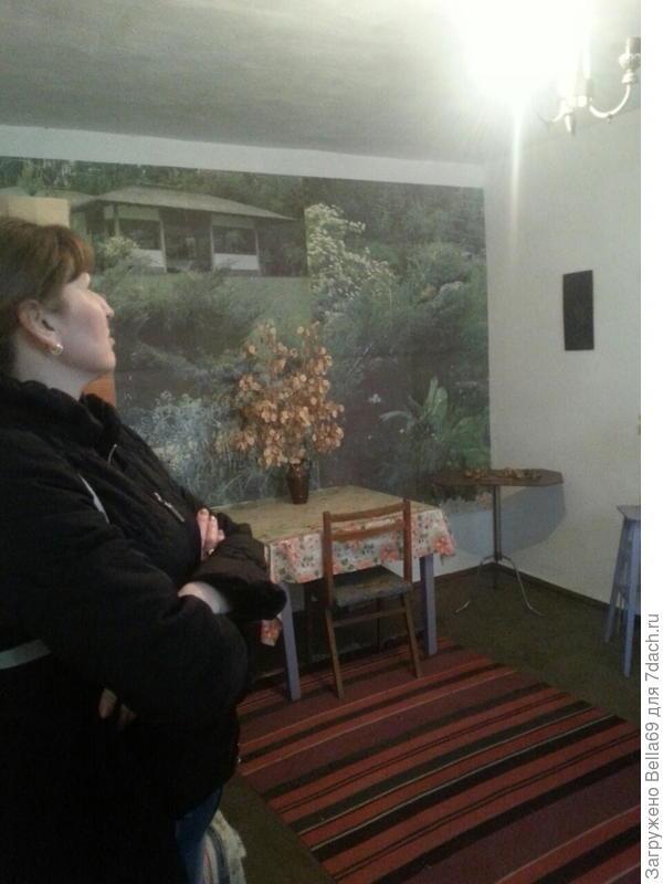комната при первом посещении