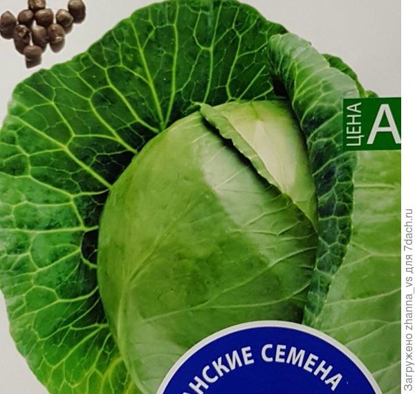 - изображение цветов, овощей на белом фоне смотрится очень выигрышно;