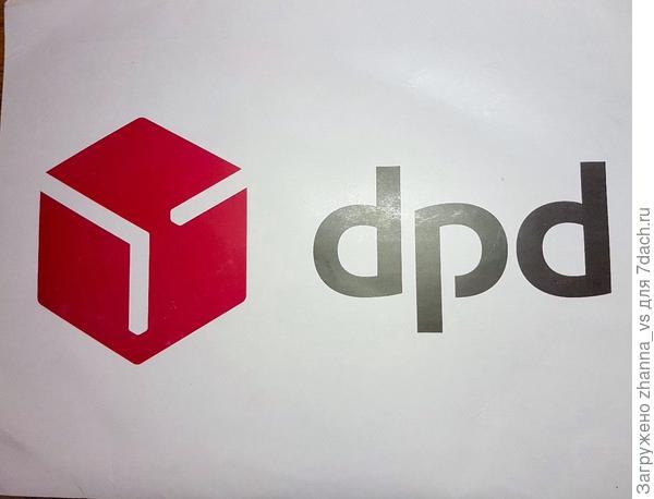 Посылка DPD
