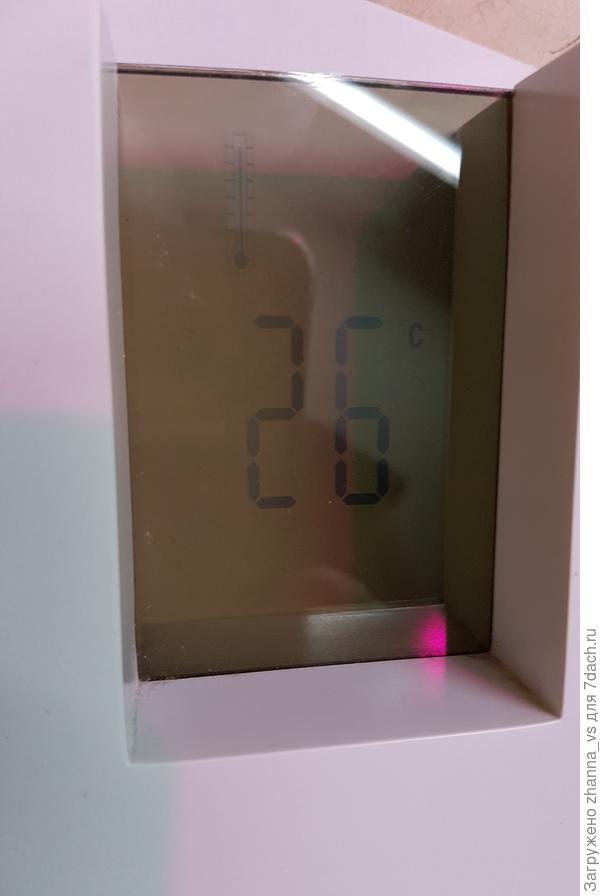 Температура в комнате 26°С