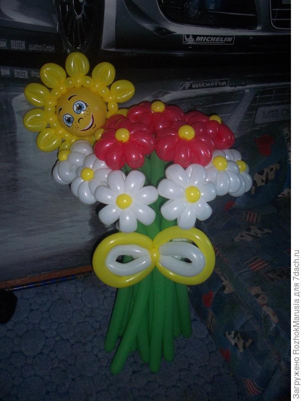 """""""Солнечный"""" букет был подарком учительнице на 1 сентября"""