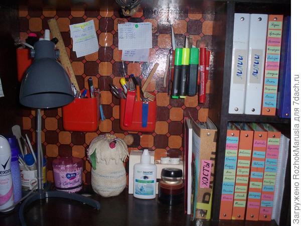 Мой маленький рабочий стол