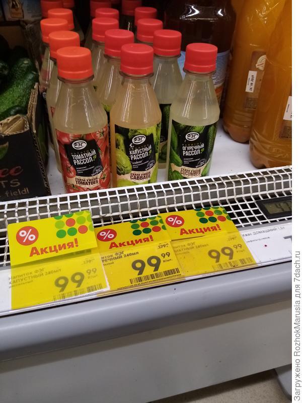 Интересная находка в супермаркете - пошаговый рецепт приготовления с фото