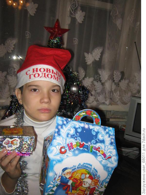 Подарок любимому внуку