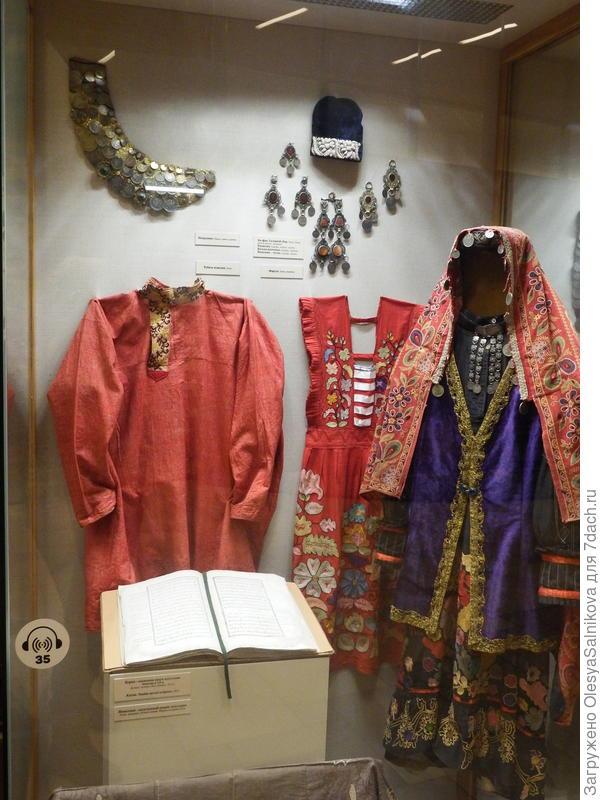 Национальная одежда татар.