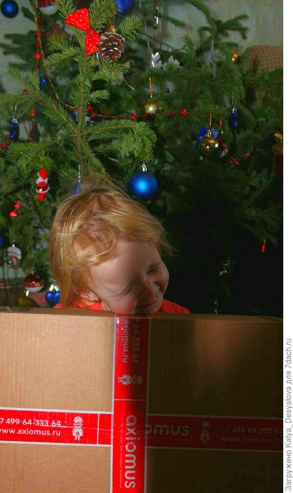 """Хоть моя дочка была уверена,что почтальон принес коробку от Деда Мороза,но содержимое все же для мамы!Спасибо магазину """"7 Семян"""" за оперативность,за возможность участвовать и выигрывать!"""