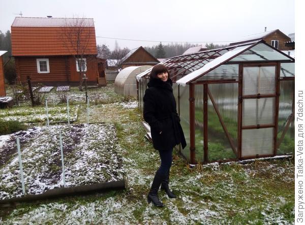 Скоро зима...