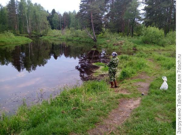 Татка - рыбак))