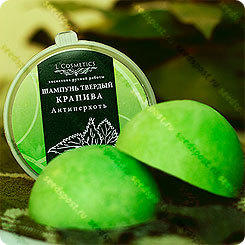 Твердый шампунь - кондиционер для волос Крапива (антиперхоть), 55 г