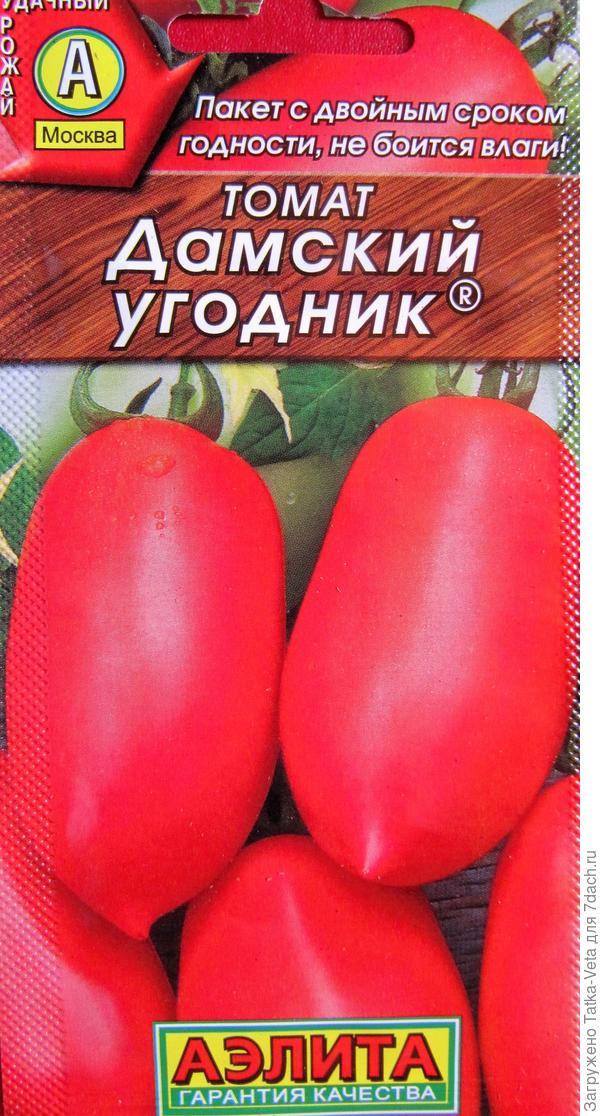 "Семена томата ""Дамский угодник"" в упаковке."