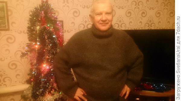 Новый свитер на старом муже!